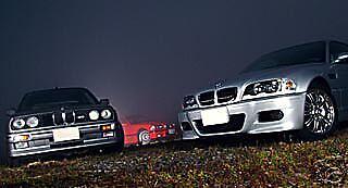 BMW M3 E30 S14 E36 E46 Teile
